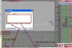 简睿模拟训练 —[简睿余玉]应用于建立通达信模拟操盘(原码 主副各一)